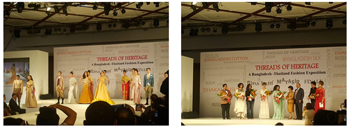 Bangladesh Trade and Investment Expo Fashion Show