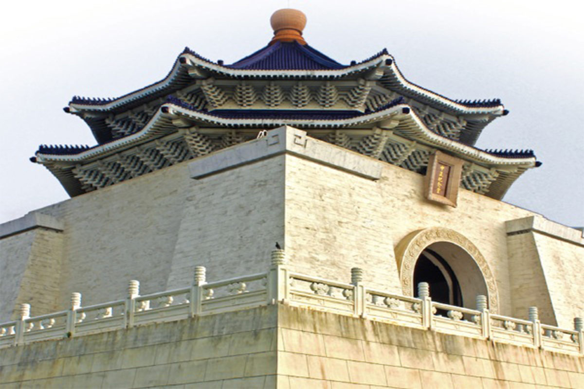 Chiang Kai Shek Memorial Hall Taiwan