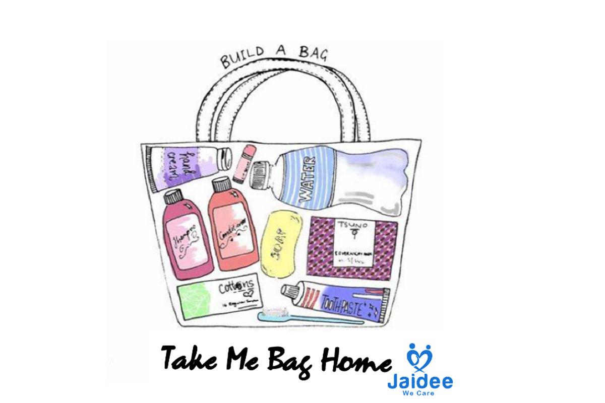 Take me bag home