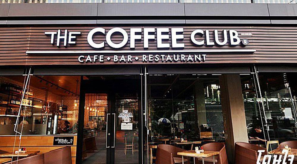 coffee club- comfy