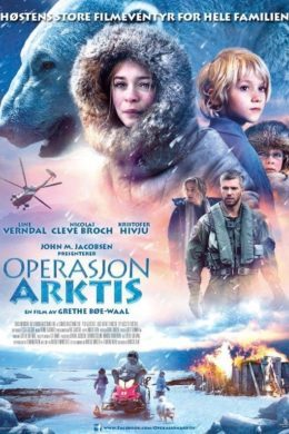 nordic operation-arctic poster