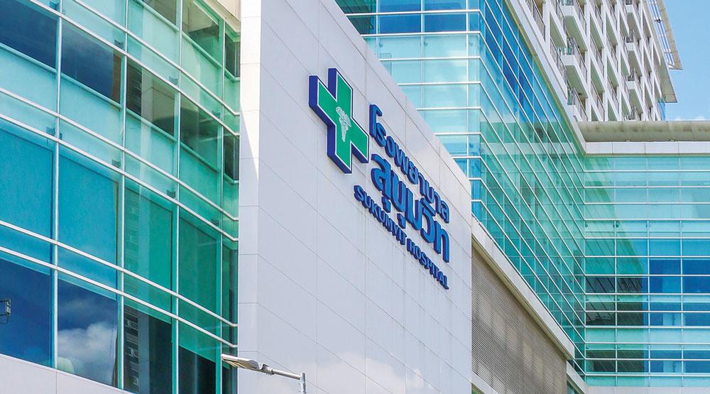 sukumvit hospital