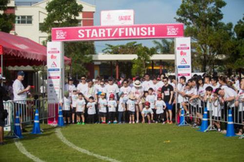 bromsgrove children start run
