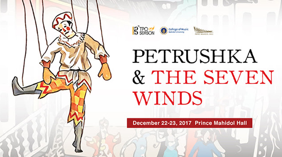 petrushka and the seven winds ft