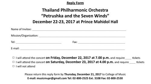 seven winds concert form