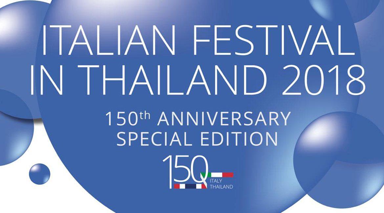 Thailand Philharmonic Orchestra Riflessi
