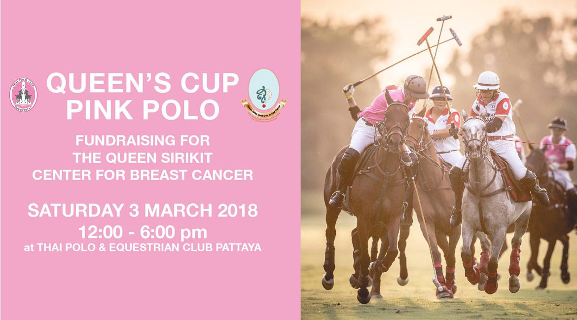 10th HM the Queen's Cup Pink Polo