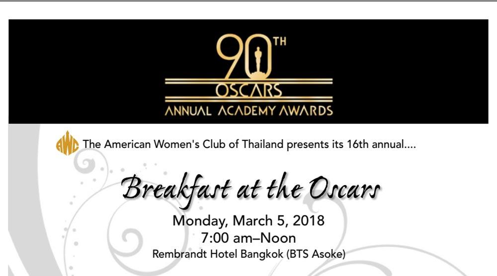 Oscar Breakfast ft