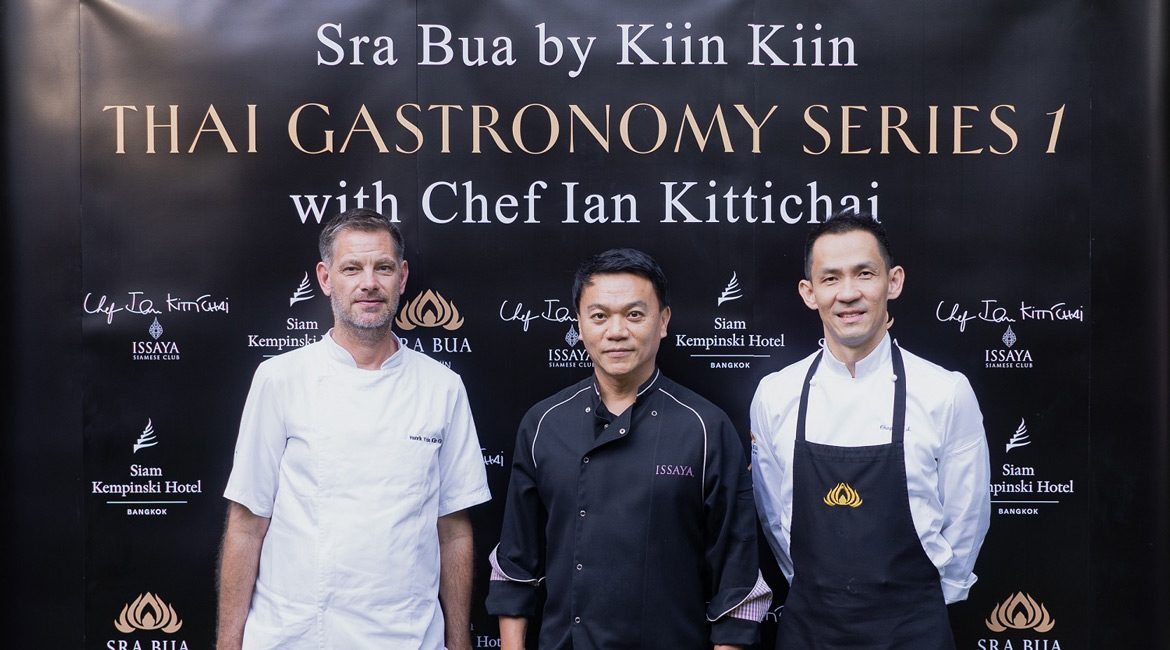 Sra Bua by Kiin Kiin Thai Gastronomy Series 1 with Ian Kittichai 2018