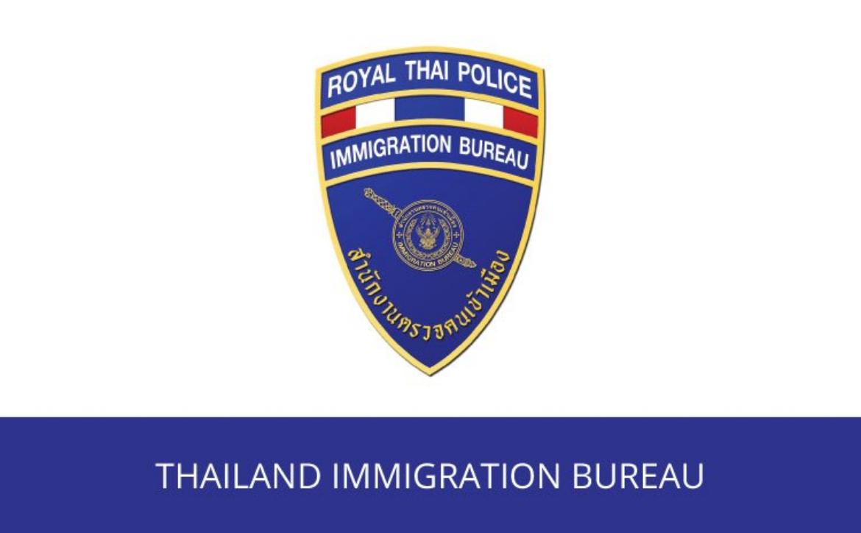Thai Immigration Bureau