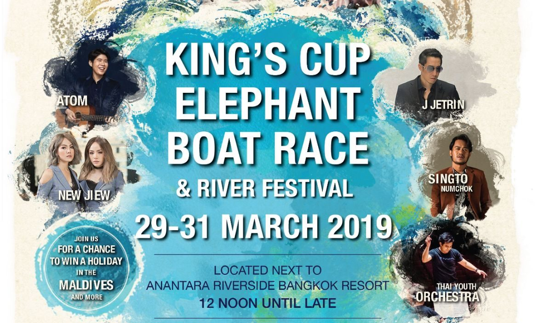 Elephant Boat Poster