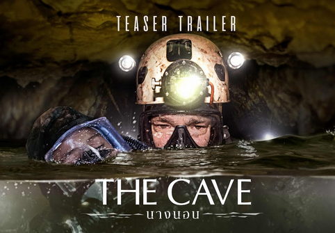 The Cave movie