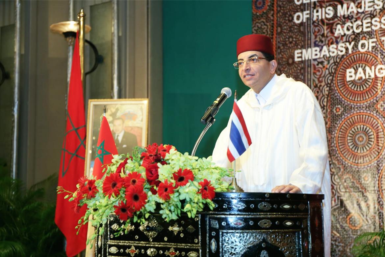 Moroccan Ambassador