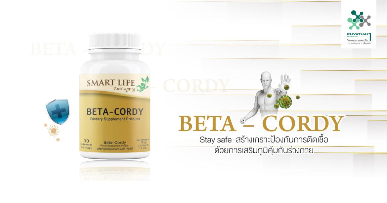 banner-beta-cordy