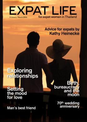 Emagazine-feb-mar-2016