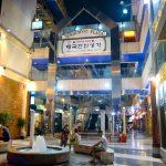 Korean restaurants food bangkok