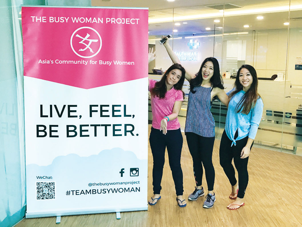 Busy Women Project Poster