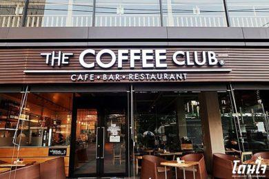 coffee club- relax