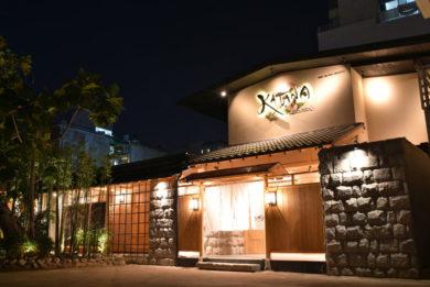 katana-place