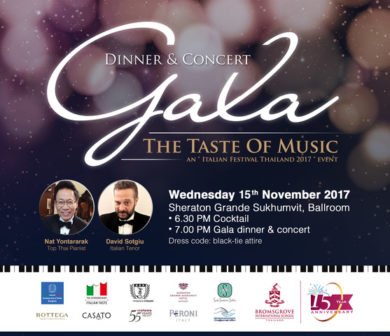 gala dinner - events