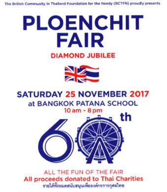 ploenchit fair poster