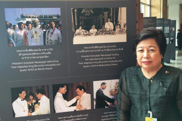 Philippine Aambassador at the Exhibition of State visits to different countries by HM the late king Rama and queen Sirikit at the Thai ministry of foreign affairs