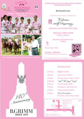 10th HM the Queen's Cup Pink Polo event