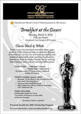 Oscars Breakfast flyer