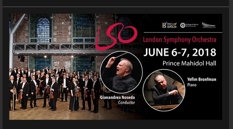 Orchestra London