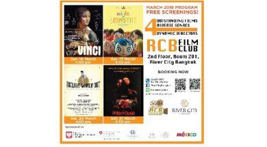 RCB Film Club
