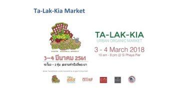 Ta Lak Kia Market