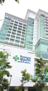 Cardiac Hospital