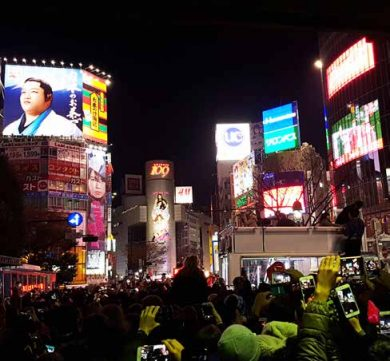 Night at Japan