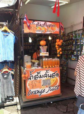 Selling tea in Chatuchak market