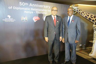 Kenyan Ambassador