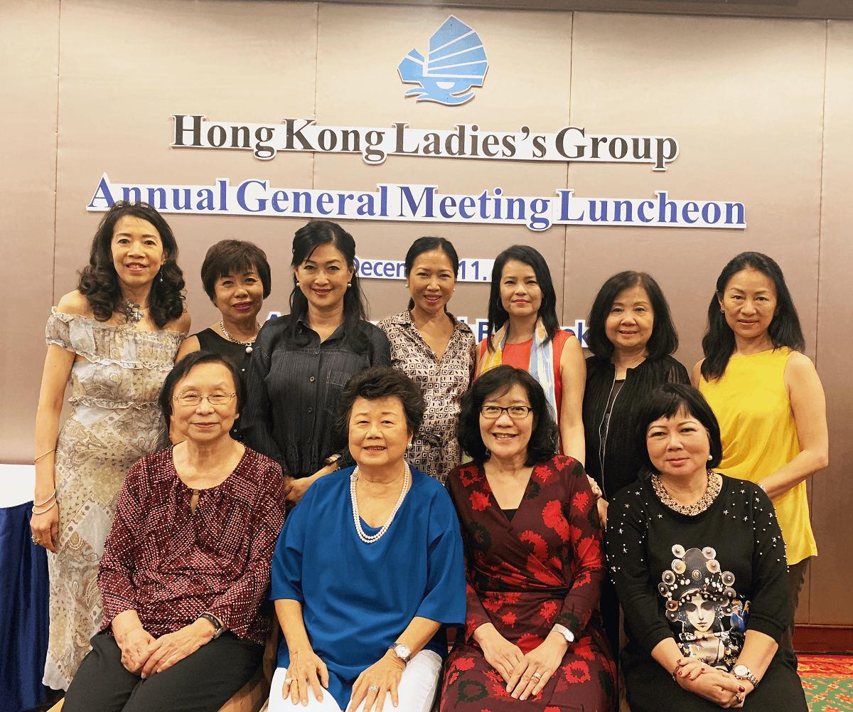 Hong Kong Ladies's Group