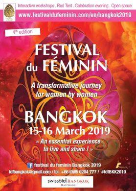 Festival du Feminin-Poster