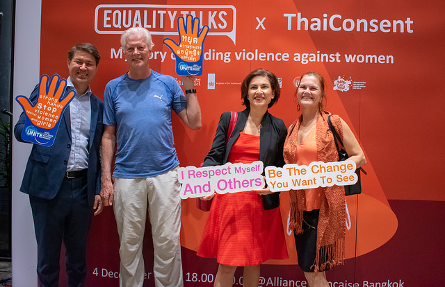 Image of E-quality x Thai consent