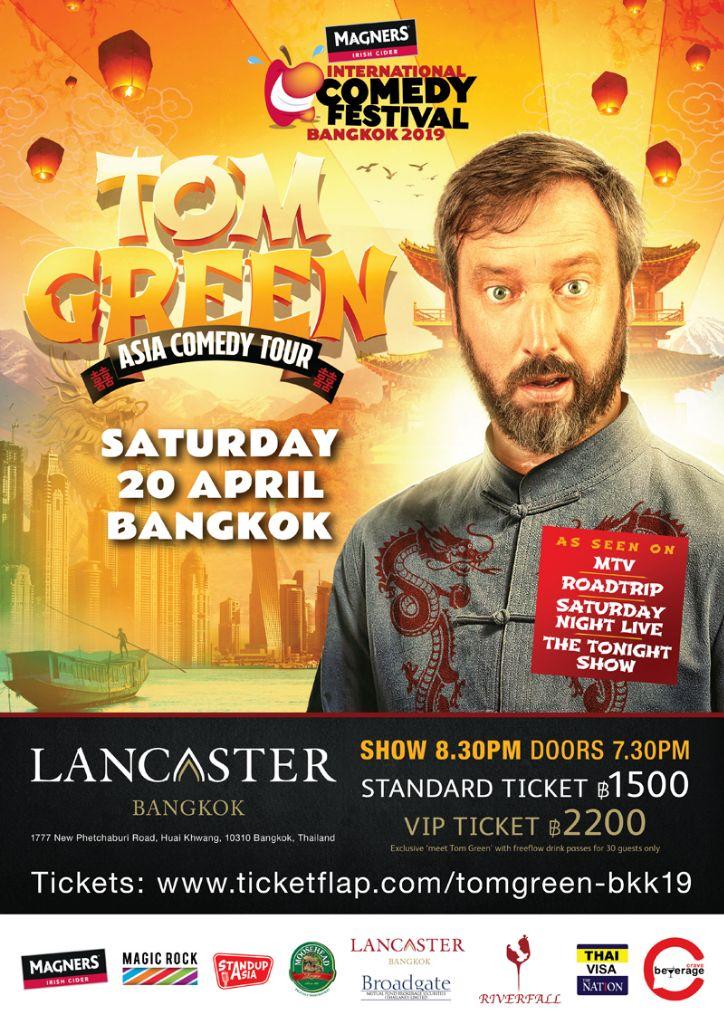 Tom Green Lancaster