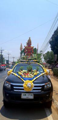 celebrate Car