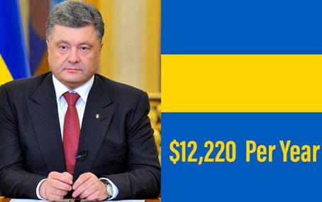 PRESIDENT OF UKRAINE: PETRO POROSHENKO
