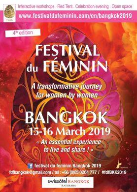 Festival du feminin