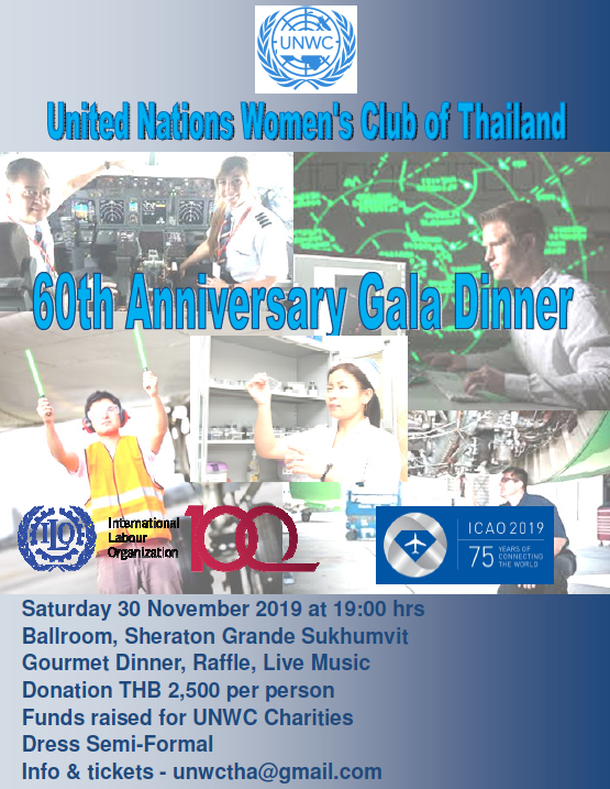 UN Women Club Charity Gala