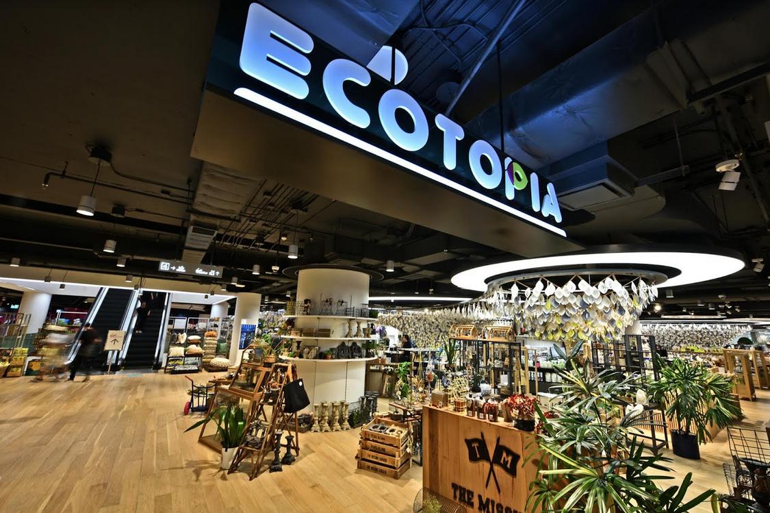 Ecotopia Bangkok